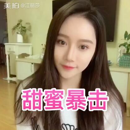 #甜蜜的暴击##精选##长腿帮#你有女朋友吗?