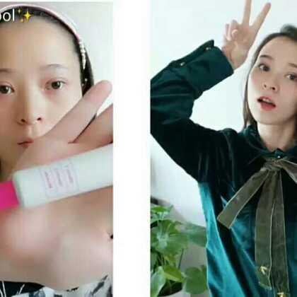 #化妆教程# 【YUECOOL】五分钟化腐朽为神奇化妆视频! 一款简单的日常上班 学生都可以化的妆容! 希望大家喜欢☺☺