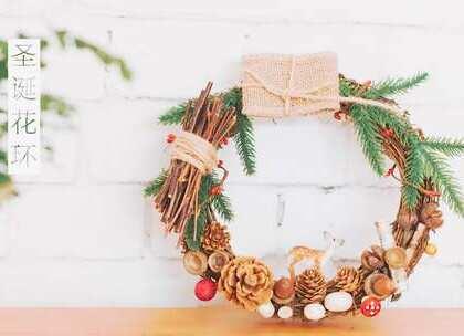 圣诞节马上就要到了,怎么少得了做一个圣诞花环装点房间呢!喜欢圣诞节花环上红红绿绿的颜色,都说红配绿,赛~咳咳,但是这两种颜色作为圣诞节装饰竟然莫名的好看和高级!#手工##圣诞手工贺卡#