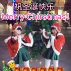 #双胎姐妹欢欢乐乐#(七岁一个月)#精选##舞蹈#歌名#Dragostea Din Tei#,又到周末,提前祝宝宝们圣诞快乐!Merry Chirstmas!🎄🎅🎁