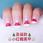 简约圣诞款💅#美妆##创意美甲##美甲控#今天和亲们分享一款超简单的圣诞款美甲,圣诞节武装到指甲更有气氛哦😘🎄圣诞快乐🤶🏻
