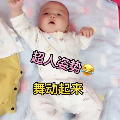 脱了衣服可激动了😂开了暖气准备给宝宝洗澡,看他开心的样子☺️#宝宝##我要上热门##宝宝的有毒小视频#@美拍小助手 @宝宝频道官方账号