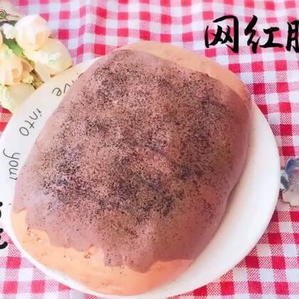 #手工#🍞网红脏脏包史莱姆🍞封面有没有骗到你呢😉。最近超火的脏脏包,你吃了吗?我突发奇想做了个这样的史莱姆,手感超级好噢👻#网红脏脏包##史莱姆#