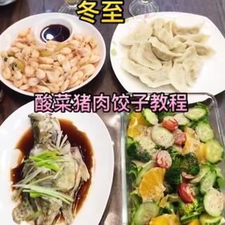 东北酸菜猪肉饺子教程,https:...