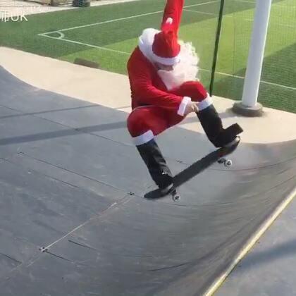 圣诞老人玩滑板很厉害!666 波比老师要祝你们圣诞节快乐! 希望大家给我的圣诞礼物时点点赞,评论和转发我的视频。🎄🎅圣诞节快乐!#美拍陪你过圣诞##滑板##圣诞节#
