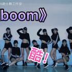 💕💕💕【SNS】19期 《boom》外拍,美妞儿们 棒棒哒 进步越来越大 坚持就会有收获💋@美拍小助手 @🙏图丹卓玛💃💋 #精选##爵士舞##我要上热门#