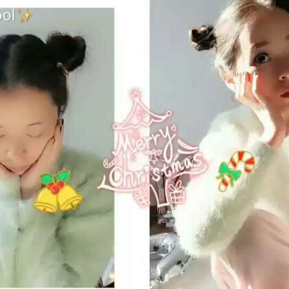 #圣诞节妆容大赛#♡ #圣诞节妆容#♡ 素颜女孩要做圣诞节最闪的那颗星圣诞树🎄哈哈哈,一个正在箍牙的假美妆博主!