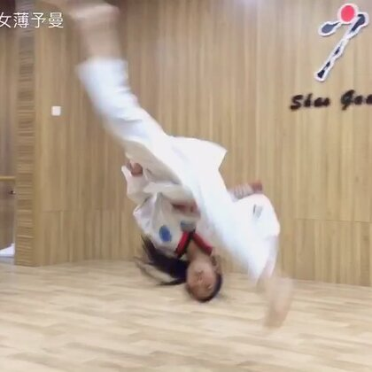 旋风少女曼曼表演彩排……#跆拳道##运动##少儿跆拳道#
