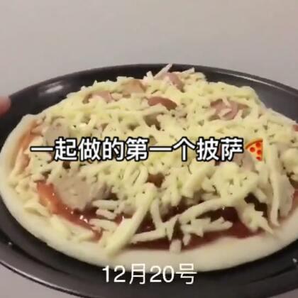 一起烤的第一个披萨,这两天我啥都想往烤箱里烤🤣🤣后面是今天的,然后想到我吃披萨的时候为啥不开个表情……我这个傻货🤔#吃秀##美食##我要上热门#@吃秀频道官方账号 @美拍小助手