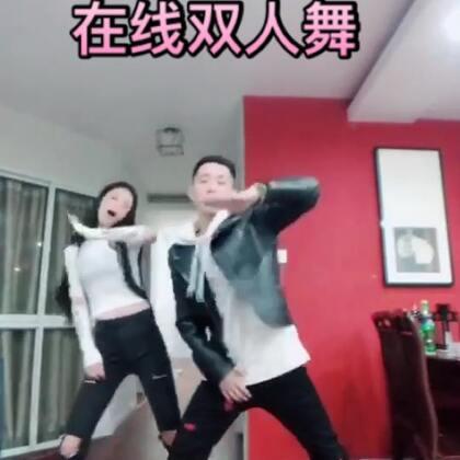 #十万支创意舞##舞蹈# 和朋友合作的在线双人舞,喜欢吗?