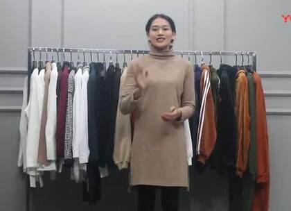 12月23号杭州越袖服饰(打底衫、卫衣系列)多份 30件 1050元