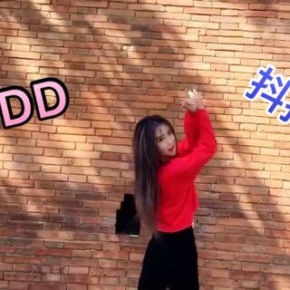 #exid-ddd(抖抖抖)#一不小心就删了,从新发吧,😂😂😂😂#抖抖抖#