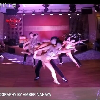 #Fiesta 2周年# Bachata Performance Choreography by Amber Nahaya#杭州fiesta##杭州bachata#