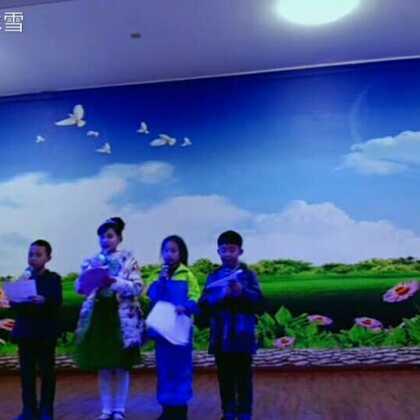 很高兴妞儿获得少年宫最佳奖励,在这要感谢非常尽职周老师的载培,感恩一路有你的陪伴,#祝大家平安夜快乐##宝宝##张佳琦#