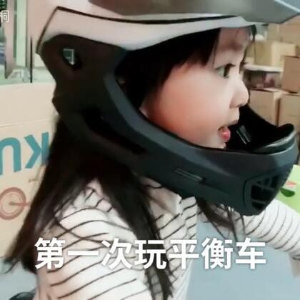 小骑士上线👏第一次玩,还行,教练牵着绕了2圈,懒散如我没弯过一次腰~ 🙈#宝宝##金宝成长##金宝三十五个月#+4