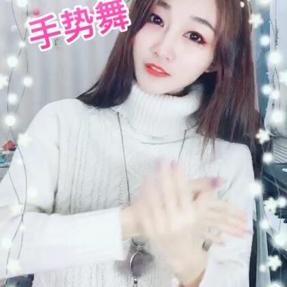 #美拍陪你过圣诞##圣诞手势舞#merry christmas🎄🎄🎄#精选#