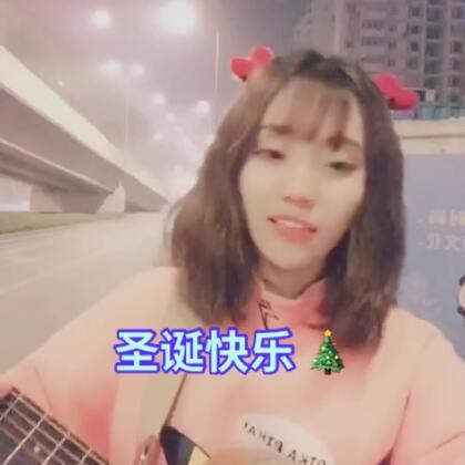 #音乐##圣诞快乐##郭小萍#晚安 🍎