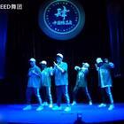Speed Fusionality在第四届中国精品舞的参赛视频😘