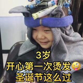 爸爸出差啦,昨天下了一天雨什么也没干,开心手里的变形机器人是🎅🏻(圣诞妈妈哈哈)给的。韩国的这一个200多但是质量好能玩好久,值得投资。开心已经有3个了。🐷#宝宝##日志##韩国#点赞❤谢谢啦