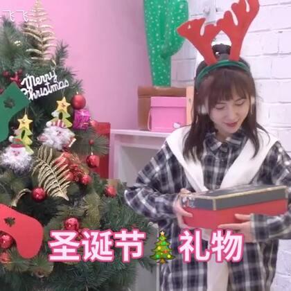 #美拍陪你过圣诞##圣诞节##我要圣诞礼物#节日送礼必看!百元圣诞小物送礼推荐!!!一定要分享❤️祝大家圣诞节快乐