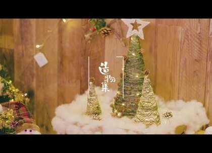 有颗圣诞树就算过节了么?我想要的是一面【圣诞墙】~