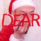 #美妆#可爱的圣诞老人妆来啦,这个妆的重点就是山炮红,要粉里透红,红里透紫😂祝大圣诞节快乐#圣诞妆#马老湿来给你们送礼物喽