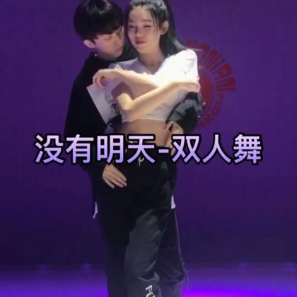 祝大家圣诞快乐🎄🎄🎄 @曲一婷baby. #精选##舞蹈#