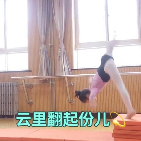 【💒北京颂赞舞蹈中心美拍】#宝宝##舞蹈##运动#