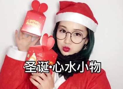 """✨""""圣诞 · 心水小物""""分享~~祝宝宝们圣诞节快乐哟!🎉哈哈,没错,茜茜染了个绿毛😀,有看我动态的宝宝就知道头段时间我提过,可不是开玩笑哦😂,然后本来说昨天更视频的,看来我还是高估我寄几。。周末早起是难题昂😁#美妆##像仙女一样妆圣诞##我要上热门#@美拍小助手"""