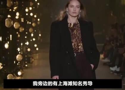 过节了,我在身上穿了一座动物园!这时尚圈的岁寒三友:豹纹、斑马纹和蟒纹,在今年秋冬T台上大放异彩,无论是印花还是搭配的方式,都让人眼前一亮。想要尝试但不知道怎么穿的人可以看过来了~!本期#戏说runway#,来与时装编辑@陈裸,秀导@Chloe-yao和超模点读机@xx晨xx一起,逛逛时尚的动物园。