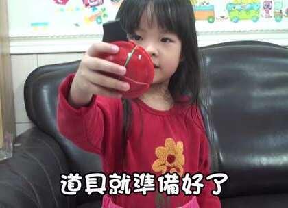 超神奇的閃電錢盒 #寶寶# 變給妞妞看的第一個魔術
