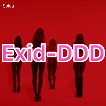 西西卡的不定时放送,hiahiahia 一意不意外,惊不惊喜😍😍这次带来的是#exid-ddd(抖抖抖)#,这支舞好多翻跳,我们也来,大家觉得怎么样?@.宁宁宁. @小燕儿X_Y @公举大人💃🏼💃🏼💃🏼 #THEONE舞蹈.大连##舞蹈#@THEONE_JOE 老师后期💯!