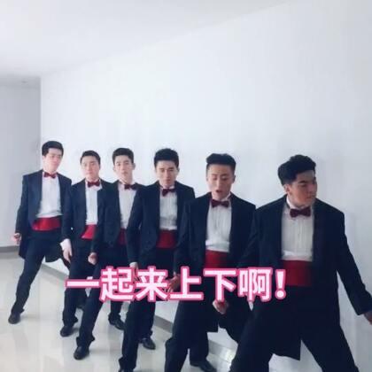 浙歌男团#舞蹈##《上下》#潮爆街区@刘福洋87号 @美拍小助手