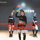 《Telephone》,Lady gaga经典歌曲自编jazz funk。我的元旦基础特训倒计时三天,如果还有想报名的同学抓紧时间咯!报名咨询13770971242,或者私信我,详情见置顶海报~#舞蹈##南京ishow##帅琦编舞#
