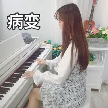 #音乐##穿秀# 有天我睡醒看到我的身边没有你……