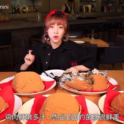 【大胃mini】大吉大利今晚吃7只富贵鸡!#吃秀##热门##大胃王mini#@美拍小助手