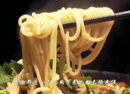 你是否也曾因为 某一部电影 某一首歌 对某一座城市充满幻想。 #小锅米线##香港情结##美食#