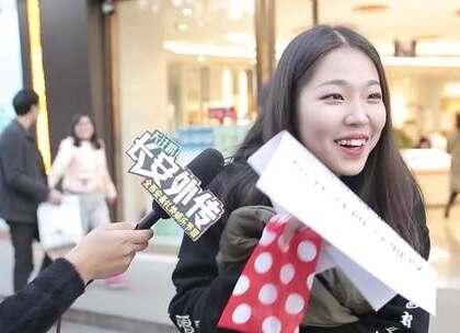 街头测试,你还会读这26个汉语拼音吗?差不多全军覆灭了#街头采访#