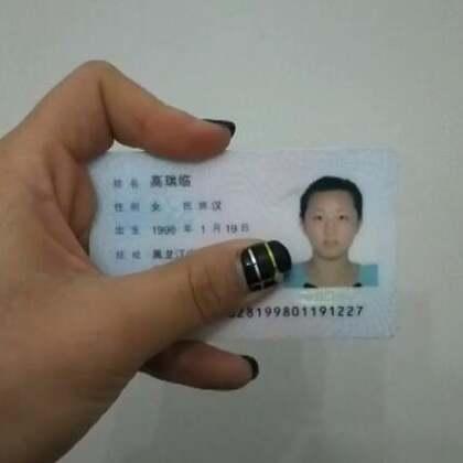 这对比,太逆天了! #身份证VS现实的我#,你敢晒出来吗?