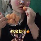 #饭后水果#@美拍小助手 @小冰 #我要上热门#最近娃有点小闹腾,没时间录,经常录到一半就闹腾了