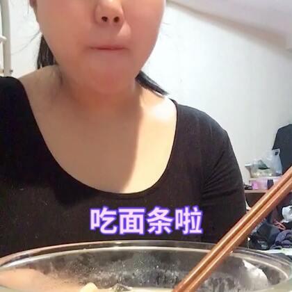 #吃秀# 杂菇面,好好吃,吃完胃里暖暖的