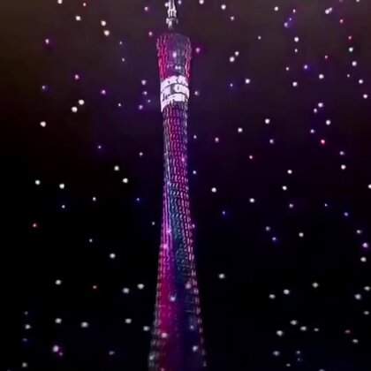 一百架无人机,广州夜景,好美,我爱这个城市,这里有我的工作,我的家人,我的爱情💓