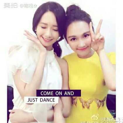 🎉🎉有一种友谊叫#林允儿#和#孙骁骁#🌹🎂🙏🙏#吻戏#