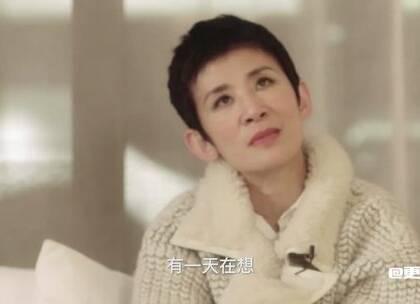 吴君如自曝:我不是一个好老婆,陈可辛微笑否认#二更视频##吴君如##陈可辛#