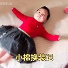 今天我92天啦❤天气:超级雾霾😷今天粑粑麻麻@完美如姐夫 @Dalin不是Linda 和姥爷帮我换上好看的衣服拍照❤我好喜欢漂亮的衣服呀!但是不明白为什么我是女孩儿,麻麻一直说我像男孩儿😂是不是我太胖了呀!小姨们周末你们去哪里玩呀?❤❤❤#宝宝##小棉成长记#