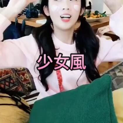 少女風(疯)