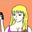 #小明动画#盗图发自己朋友圈的人#动画#