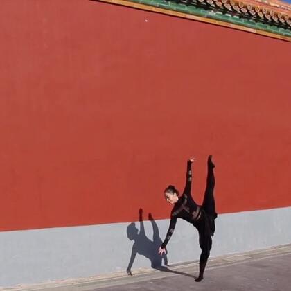嗨~各位 给你们出了小小的预告~ 想看的点赞告诉我❤️ 争取这两天就给你们看完整版 #舞蹈##芳华#