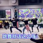 来段练习室舞蹈~热爱舞蹈真的是很棒的事情呀!💖💖💖@美拍小助手 #精选##舞蹈#