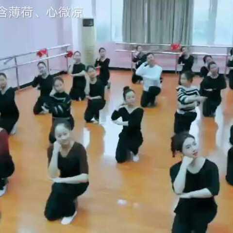 新版5级舞蹈中国梦娃